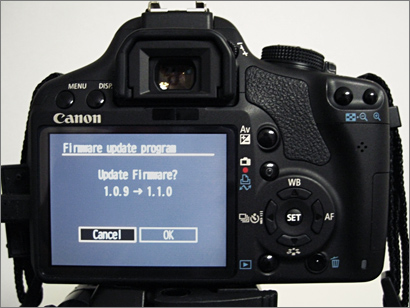 カメラ側の設定画面2