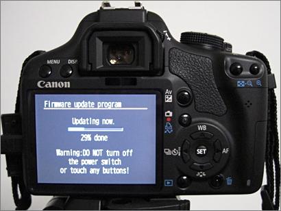 カメラ側の設定画面3