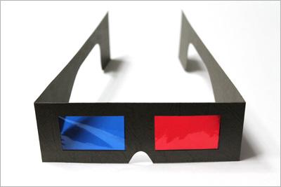 赤青メガネの完成