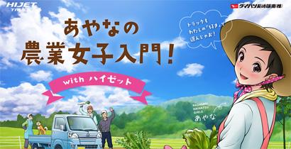 HIJET TRUCK|ダイハツ長崎販売株式会社