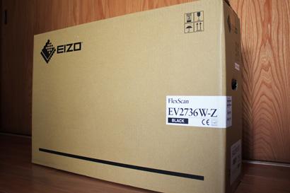 EIZO モニターの箱
