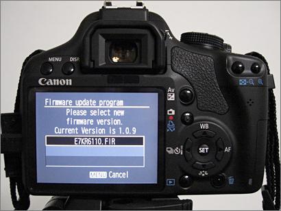 カメラ側の設定画面1
