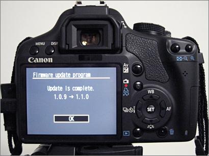 カメラ側の設定画面4