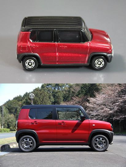 トミカと実車の比較