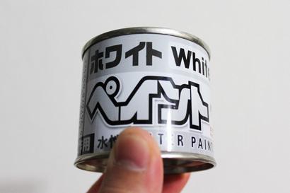 白のアクリル樹脂塗料
