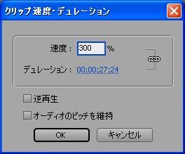 mini-ppr07.jpg