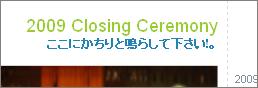 モンドセレクション公式サイトの和訳