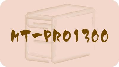 MT-PRO1300