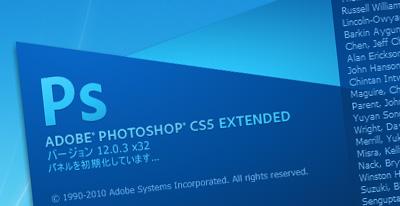 Photoshopでアニメーションを作ろう!