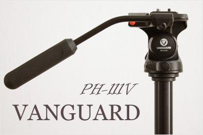 VANGUARD PH-111V