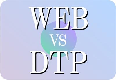 webvsdtp.jpg