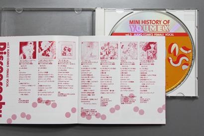 ミニ・ヒストリー・オブ・ユーメックス Vol.3